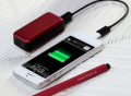 Just Mobile Gum The Thumb-sized Backup Battery