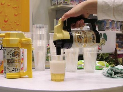 Takara Tomy Beer Dispenser