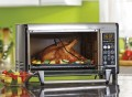 Toaster Oven with Convection Cooking Set