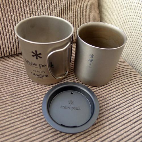 Titanium Stacking Mug