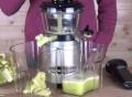 Omega VRT400 Juicer