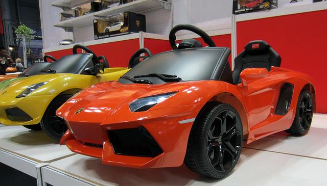 Kids Lamborghini Aventador