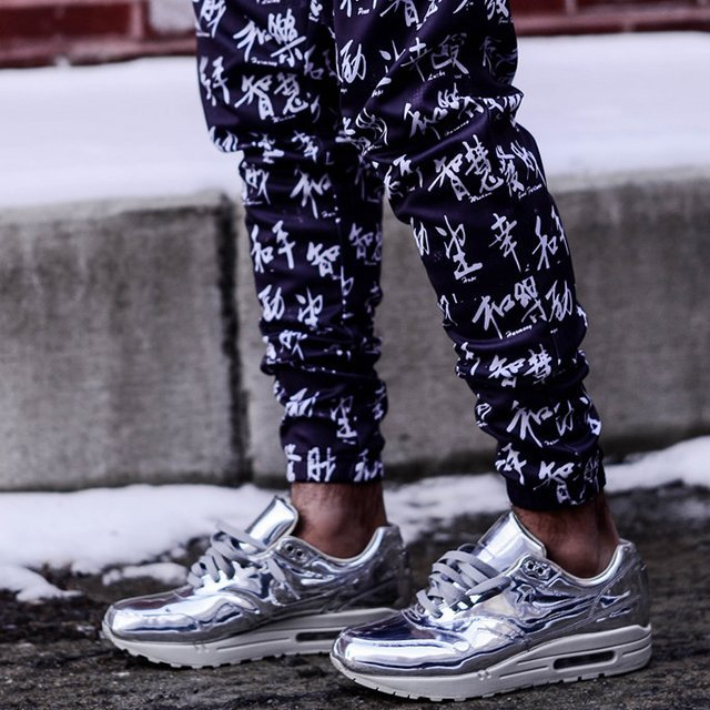 Enlightenment Below Joggers