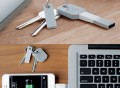 Kii iPhone Keychain Charger by Bluelounge