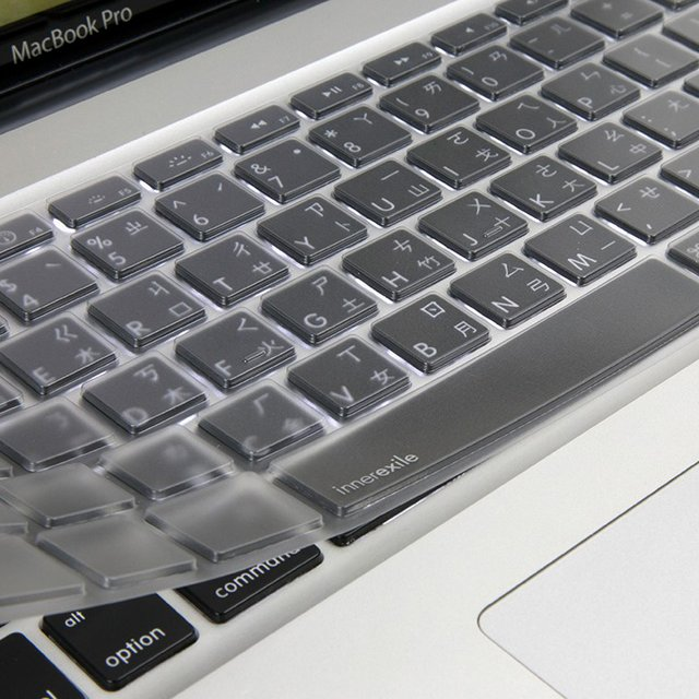 Linnerexile Lucid Keyboard Protector