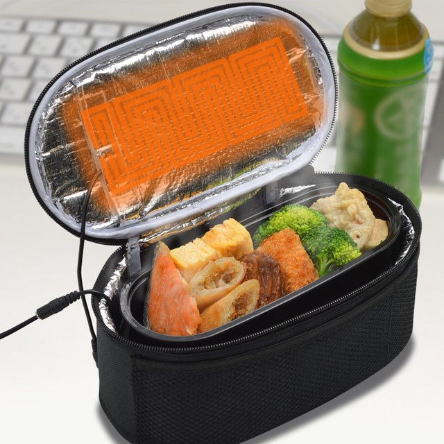 USB Heated Bento Box