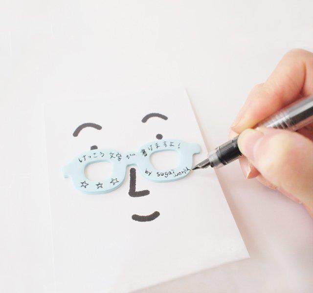 Glasses-It Sticky Notes
