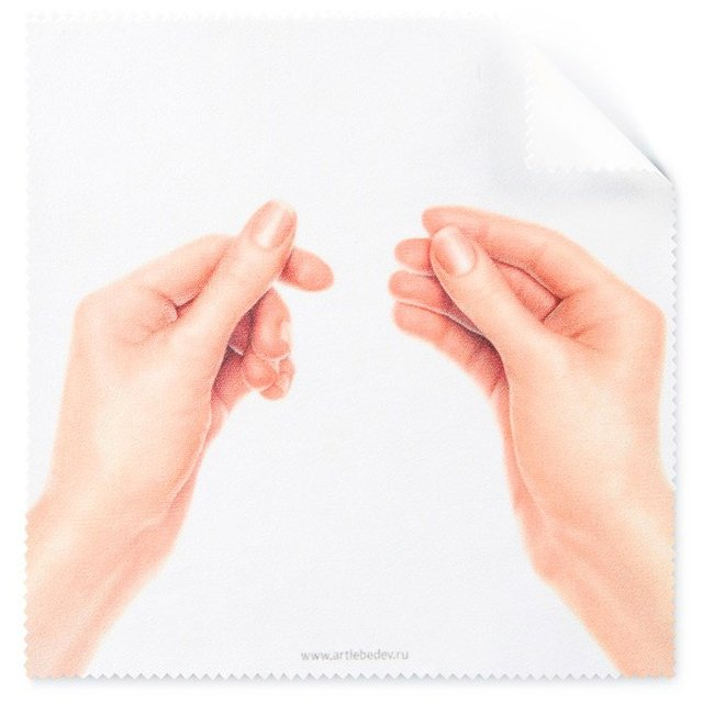 Microfibrus Cleaning Cloth