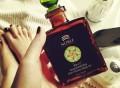 Amrit Invigorating After Shower Body Oil