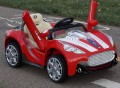 Maserati Kids Car