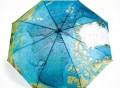 World Map Automatic Folding Umbrella
