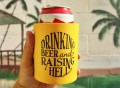 Foam Can Cooler by SUPERKOLDIE