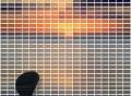 Sun 736 Wallpaper