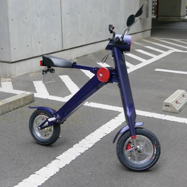 UPQ me01 Electric Bike