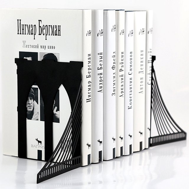 Brooklyn Bridge Metal Bookends