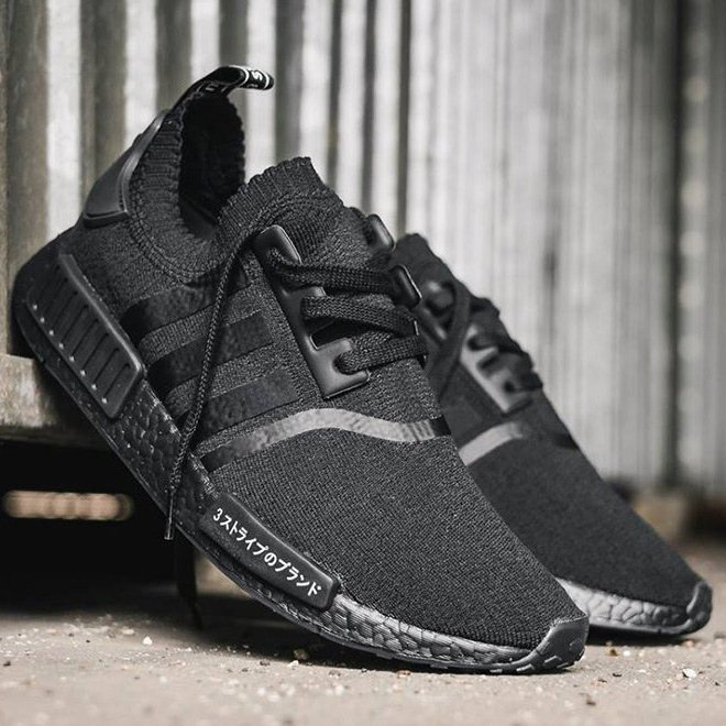 cheap for discount ecb36 c9fab Adidas NMD R1 Japan Triple Black » Petagadget