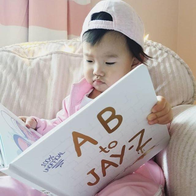 A B to Jay-Z Alphabet Book
