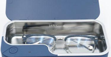 Smartclean Blue Ultrasonic Eyeglasses Cleaner