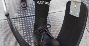 Objects Are Closer Than They Appear Fortyseven Athletic Socks