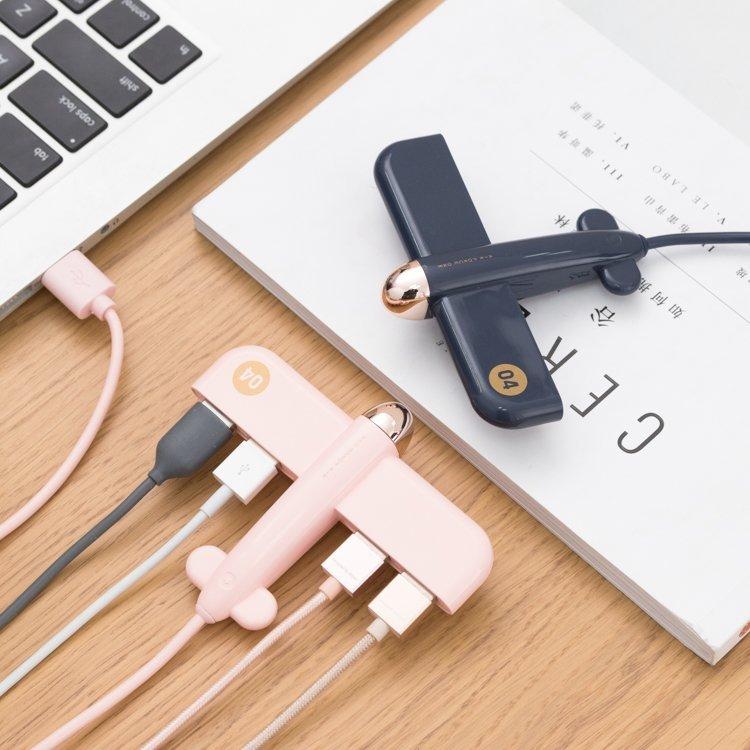 Airplane Shaped 4 Port USB Hub