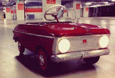 Azak Moskvich Toy Pedal Car