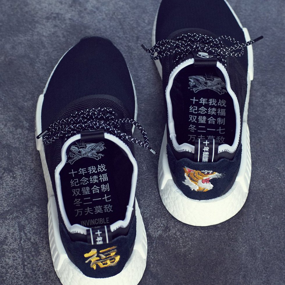 Adidas NMD R1 Neighborhood x Invincible