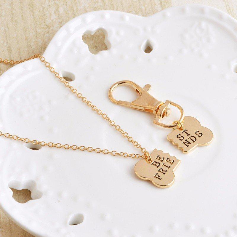 Best Friends Charm Necklace & Keychain