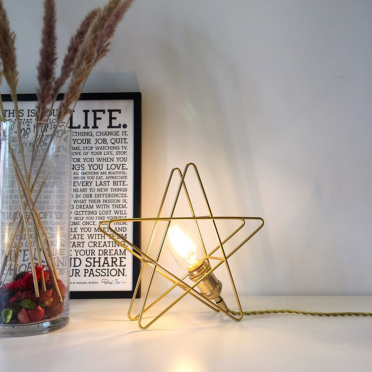 Star Metal Table Lamp