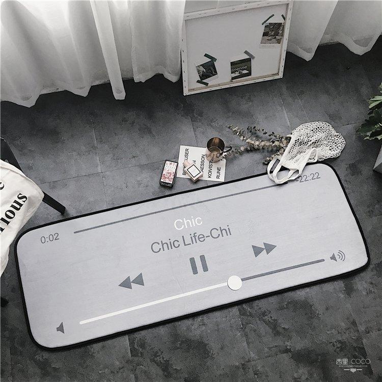 Player Doormat