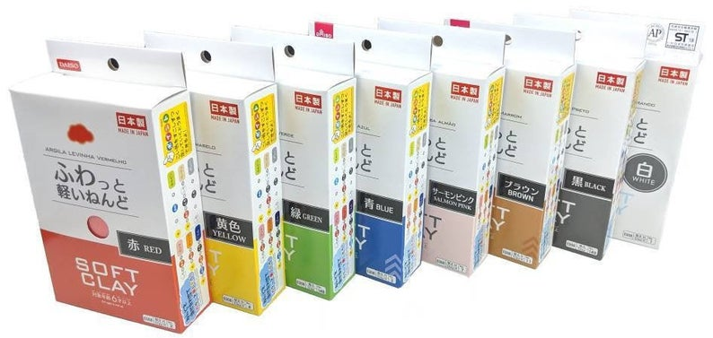 Daiso Japan Soft Clay  Choose the Color 8 Colors