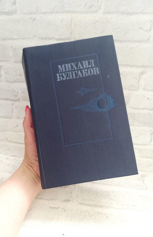 Book vintage novel Classic Book Russian writer classics